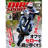 DIRT SPORTS (ダートスポーツ) 2020年 8月号 付録:テクニクスカタログ [雑誌]