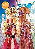 ある日、お姫様になってしまった件について 4 (FLOS COMIC)