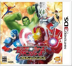 ディスク・ウォーズ:アベンジャーズ アルティメットヒーローズ - 3DS