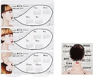 【Amazon.co.jp限定】MIETA(初回限定盤)(ぐるぐる廻る季節がMIETAカエラカレンダー付き)