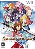 アークライズ ファンタジア 特典 アート・ライト・シンフォニー付き - Wii