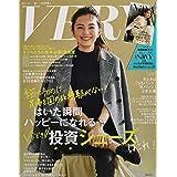 VERY(ヴェリィ) 2020年 10 月号 [雑誌]