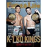Fight&Life(ファイト&ライフ) (Vol.81)