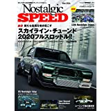 Nostalgic SPEED(ノスタルジックスピード)2020年5月号 vol.024