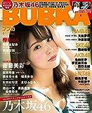 BUBKA (ブブカ) 2016年06月号
