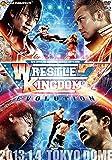 レッスルキングダム7 2013.1.4 TOKYO DOME 【DVD+-劇場版-Blu-ray BOX】
