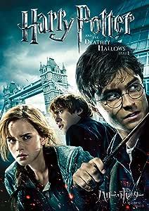 ハリー・ポッターと死の秘宝 PART1 (1枚組) [DVD]
