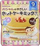 赤ちゃんのやさしいホットケーキミックス プレーン×4個