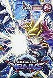 遊☆戯☆王VRAINS DUEL-2 [DVD]