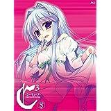 C3-シーキューブ- vol.5(期間限定版)[Blu-ray]