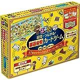 るるぶ 線路でつながる! 都道府県カードゲーム ([バラエティ])