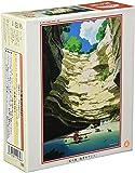 300ピース ジグソーパズル スタジオジブリ作品 秘密のアジト(26x38cm)