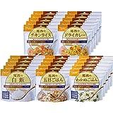 尾西食品アルファ米人気5種×5袋(25袋セット)