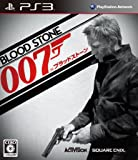 007/ブラッドストーン - PS3