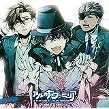 ドラマCD アルカナ・ファミリア capitolo 2~ビバ! マンジォーネ! 万歳! 食いしん坊!!~