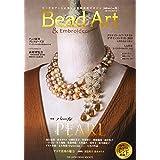 Bead Art 2019年秋号 vol.31