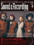 Sound & Recording Magazine (サウンド アンド レコーディング マガジン) 2019年 4月号…