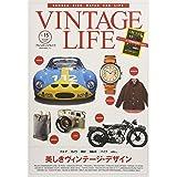 VINTAGE LIFE(ヴィンテージライフ)Vol.15 (NEKO MOOK)