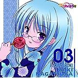 「ロウきゅーぶ!SS」Character Songs 03 永塚紗季(日笠陽子)