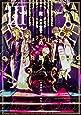 魔王の器 III