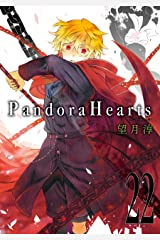 PandoraHearts 22巻 (デジタル版Gファンタジーコミックス) Kindle版