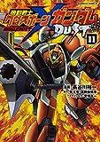 機動戦士クロスボーン・ガンダム DUST (11) (角川コミックス・エース)