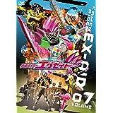 仮面ライダーエグゼイド VOL.7 [DVD]