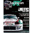 Racing on No.476