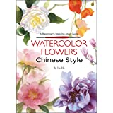 Watercolor Flowers Chinese Style: A Beginner's Step-by-Step Guide
