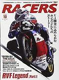 RACERS - レーサーズ - Vol.10 RVF Legends (サンエイムック)