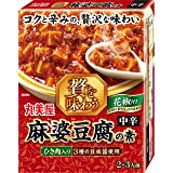 丸美屋 贅を味わう 麻婆豆腐の素 中辛 180g×4個