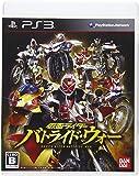仮面ライダー バトライド・ウォー (通常版) - PS3