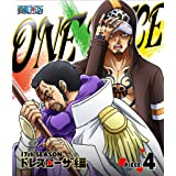 ONE PIECE ワンピース 17THシーズン ドレスローザ編 piece.4[Blu-ray]