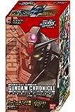 カードダスマスターズ ガンダムクロニクル U.C.0079~0083 SPECIAL EDITION GAME Vers…