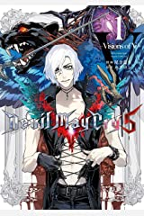Devil May Cry 5 – Visions of V – 1巻 (LINEコミックス) Kindle版