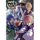 ヒプノシスマイク -Division Rap Battle- side F.P & M+ 連載版 hook-2 (ZERO-SUMコミックス)