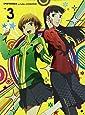【Amazon.co.jp限定】ペルソナ4 ザ・ゴールデン 3(クリアブックマーカーver.3付)(完全生産限定版) [Blu-ray]