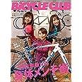 BiCYCLE CLUB (バイシクルクラブ)2020年月4月号
