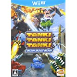 TANK!TANK!TANK! - Wii U