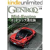GENROQ (ゲンロク) 2020年 8月号 [雑誌]