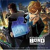 【Amazon.co.jp限定】バディミッション BOND オリジナルサウンドトラック (2枚組)(特典:メガジャケ付)
