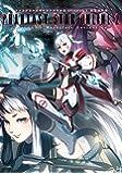 ファンタシースターオンライン2 EPISODE 3 設定資料集