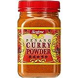 Sing Long Penang Curry Powder, 225g