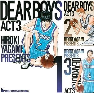 DEAR BOYS ACT 3(21冊)Kindleマンガ表紙&Amazonリンク