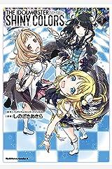 アイドルマスター シャイニーカラーズ(1) (角川コミックス・エース) Kindle版