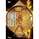 ロメオとジュリエット~プロコフィエフの音楽によるバレエ [DVD]