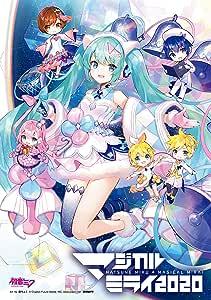 初音ミク「マジカルミライ2020」 (Blu-ray通常盤)