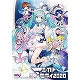 初音ミク「マジカルミライ2020」 (Blu-ray限定盤)