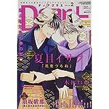 Dear+(プラス) 2020年 02 月号 [雑誌]