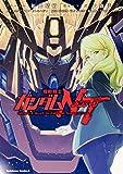機動戦士ガンダムNT(3) (角川コミックス・エース)